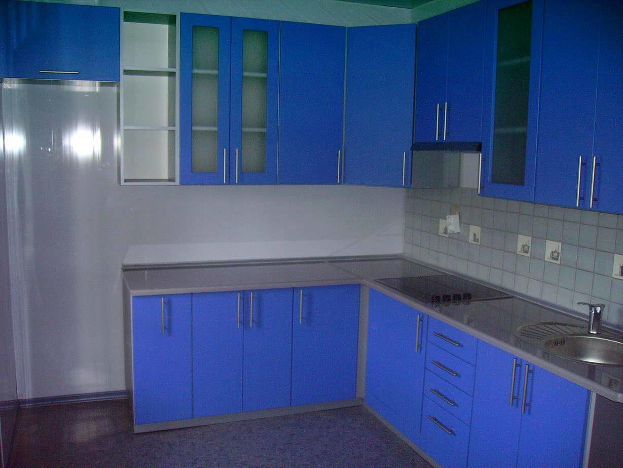 Кухня Пенелопа