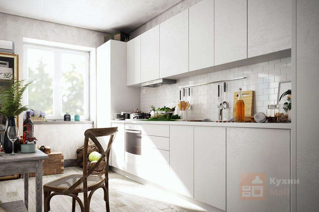 Кухня Кифли